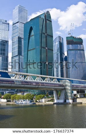 MOSCOW - MAY 23, 2010: modern buildings and Bagration bridge in business centre Moscow-city, has been built on Krasnopresnenskaya quay from 2004 till 2014.
