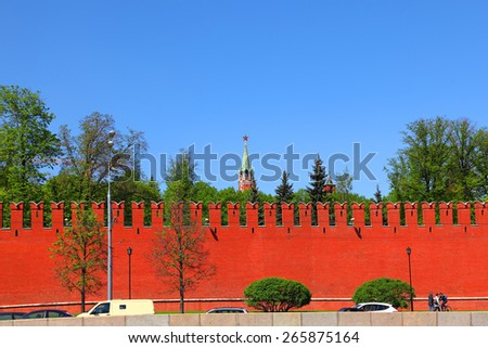 MOSCOW - MAY 10,  2012 : Panoramic view on Moscow Kremlin historic complex and spring park from River Moscow, Russia - stock photo