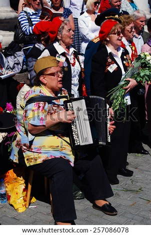 MOSCOW - MAY 09, 2014: Portrait of war veterans. Victory Day celebration in Moscow.