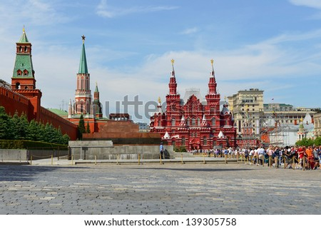 MOSCOW- MAY 19: Red Square on May 19, 2013 in Moscow, Russia. Panorama of Red Square on a summer day. UNESCO World Heritage Site