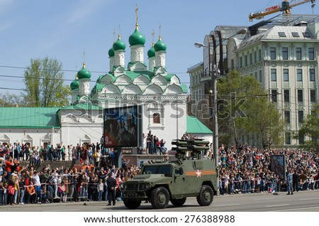 MOSCOW - MAY 9, 2015: Self-propelled antitank missile system Kornet-D1. Moscow Victory Day Parade to commemorate the 70th anniversary of Victory in Great Patriotic War. Red Square, Russia.