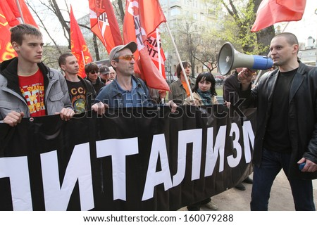 MOSCOW - MAY 1: Sergei Udaltsov (r) - Russian leader of the Left Front movement during of protest against Vladimir Putin, May 1, 2011 in Moscow, Russia. He has been under house arrest since Feb 2013.