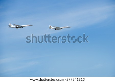 MOSCOW - MAY 9: supersonic strategic bomber-rocket carriers Tu-160 (White Swan) at Military parade of 70th anniversaries of a victory devoted to celebrating in WWII, on May 9, 2015 in Moscow.