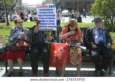 MOSCOW - MAY 09, 2015: Victory Day celebration in Moscow.