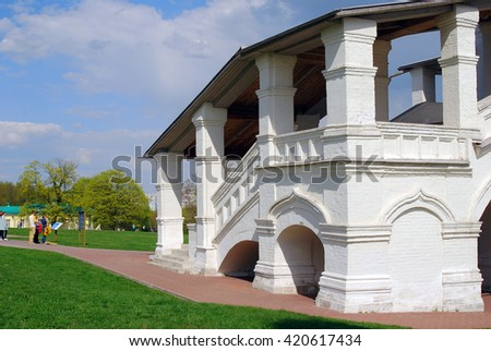 MOSCOW - MAY 03, 2016: View of Kolomenskoye park in Moscow, Russia. Popular landmark.