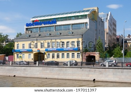 MOSCOW - 31 MAY: Vostochny Bank building on Sadovnicheskaya street on MAY 31, 2014 in Moscow.