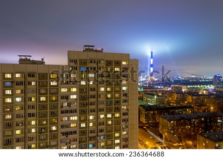 Moscow modern residential areas at night
