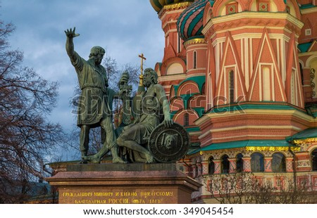 Moscow monuments on Red square to Minin and Pozharskiy - stock photo