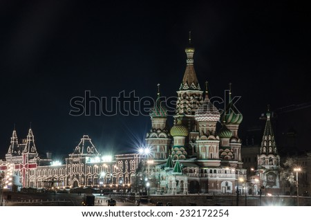 Moscow nights - stock photo