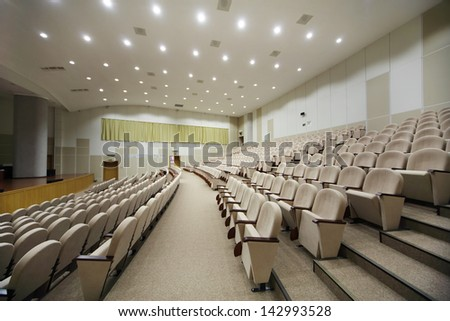 MOSCOW - NOV 27: Auditorium in Federal State Statistics Service of Russia, on Nov 27, 2012 in Moscow Russia. More than 23 thousand employees work in system of state statistics in all cities of Russia. - stock photo