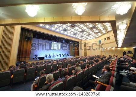 MOSCOW - NOV 21: Auditorium of International Conference Real Estate Managementin Corporations in the President Hotel, on Nov 21, 2012 in Moscow, Russia - stock photo