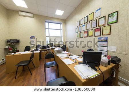 MOSCOW - NOV 16: Office of a company called Art-Decor with many diplomas on the wall on November 16, 2012 in Moscow, Russia.