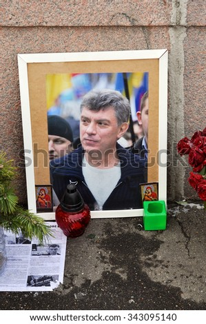 MOSCOW - NOV 23: The murder place of the Russian politician Boris Nemtsov in Moscow on November 23. 2015 - Nemtsov was assassinated on 27 February 2015 on a bridge near the Kremlin in Moscow. - stock photo