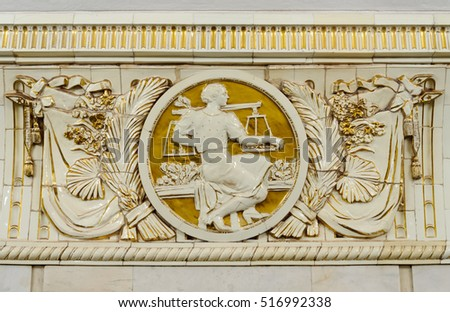 MOSCOW - NOVEMBER 14: Bas-relief at Prospekt Mira station on November 14, 2016 in Moscow Metro. Krasnopresnenskaya station is on Koltsevaya Line of Moscow Metro.