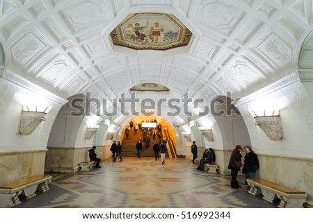 MOSCOW - NOVEMBER 14: Belorusskaya station on November 14, 2016 in Moscow Metro. Belorusskaya station is on Koltsevaya Line of Moscow Metro.