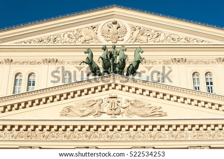 MOSCOW - NOVEMBER 22: Bolshoy Theatre building facade in Teatralnaya Square on November 22, 2016 in Moscow. Bolshoi Theatre is historic theatre, which holds performances of ballet and opera.