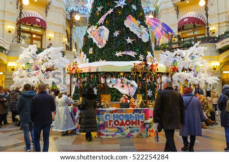 MOSCOW - NOVEMBER 22: Buyers in the New Year Fair in GUM on November 22, 2016 in Moscow. GUM is large shopping mall in the center of Moscow.