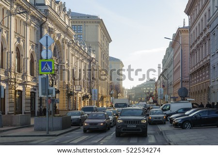 MOSCOW - NOVEMBER 22: Cars and pedestrian crossing in Neglinnaya Street on November 22, 2016 in Moscow. Sandunovskie Baths or Sanduny was opened in 1808.