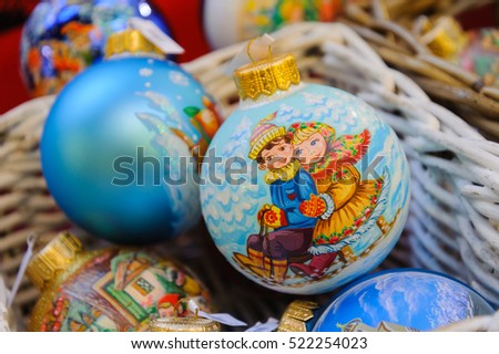 MOSCOW - NOVEMBER 22: Christmas balls on the Christmas fair in GUM  on November 22, 2016 in Moscow. GUM is large shopping mall in the center of Moscow.