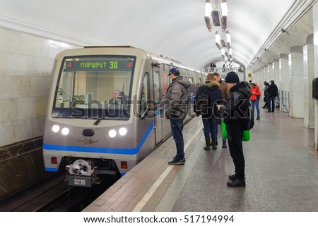 MOSCOW - NOVEMBER 08: People and train at Kurskaya station on November 08, 2016 in Moscow Metro. Kurskaya station is on Koltsevaya Line of Moscow Metro.