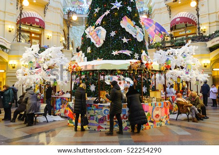 MOSCOW - NOVEMBER 22: People at New Year Fair in GUM on November 22, 2016 in Moscow. GUM is large shopping mall in the center of Moscow.