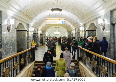 MOSCOW - NOVEMBER 08: People descend the stairs at Kurskaya station on November 08, 2016 in Moscow Metro. Kurskaya station is on Arbatsko-Pokrovskaya Line Line of Moscow Metro.