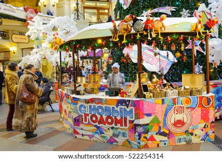 MOSCOW - NOVEMBER 22: People near counter at the New Year Fair in GUM on November 22, 2016 in Moscow. GUM is large shopping mall in the center of Moscow.