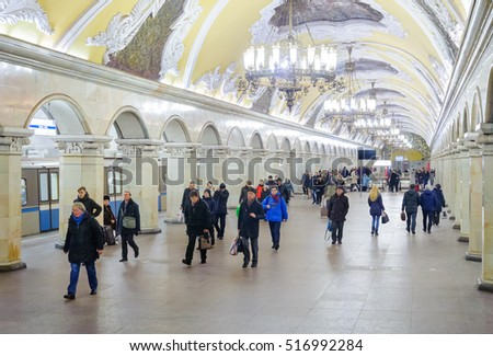MOSCOW - NOVEMBER 14: People walk at Komsomolskaya station on November 14, 2016 in Moscow Metro. Komsomolskaya station is on Koltsevaya Line of Moscow Metro.