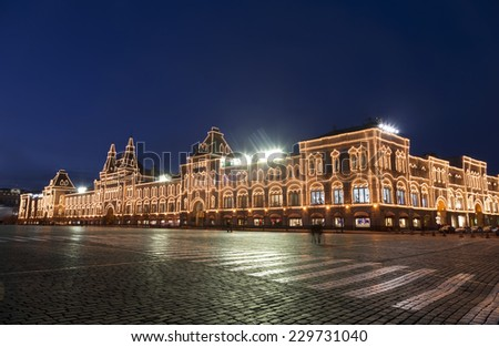 MOSCOW - NOVEMBER 5, 2014: Red square at night with the building of the Main Department store (GUM), Moscow, Russia - stock photo