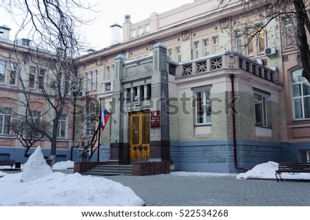 MOSCOW - NOVEMBER 22: The building of Ministry of Health of Russian Federation in Rakhmanovsky Street on November 22, 2016 in Moscow.