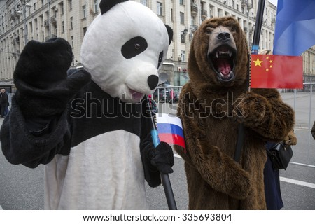 MOSCOW, 04 NOVEMBER, 2015: The demonstrators dressed as Chinese and Russian bears on Tverskaya street of Moscow during a traditional rally honouring the National Unity Day  - stock photo
