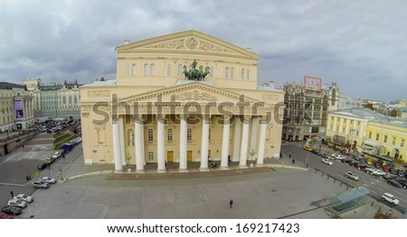 MOSCOW - OCT 20: View from unmanned quadrocopter to Bolshoi Theatre with car traffic and people on October 20, 2013 in Moscow, Russia.