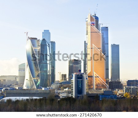 MOSCOW - OCTOBER 25, 2014: business center Moscow-city, has been built from 2004 till 2014. - stock photo