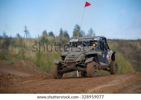"MOSCOW-OCTOBER 10: Kolchina  Svetlana 40 (Moscow), class ""UTV"", in the 5 stage of the XSR-MOTO.RU Cross Country in Moscow, Park ""Velyaminovo""; on October 10, 2015"