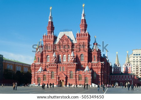 MOSCOW - OCTOBER 25: State Historical Museum and Iverian Chapel on Red Square on October 25, 2016 in Moscow. The museum was founded in 1872.
