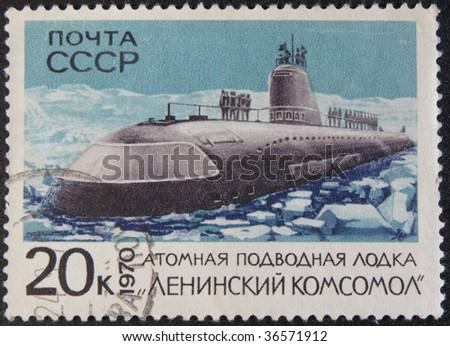 MOSCOW - 1970: Postal stamp USSR 1970. Vintage stamp depicting Soviet submarine K-3 Leninsky Komsomol - stock photo