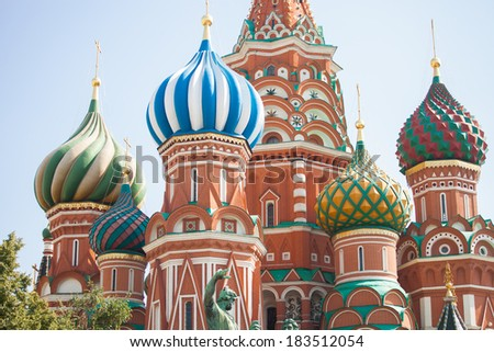 Moscow Red Square - St. Basil's Cathedral
