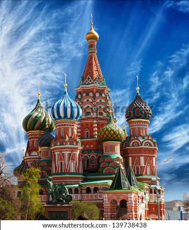 Moscow Red Square - St. Basil's Cathedral. Russia - stock photo