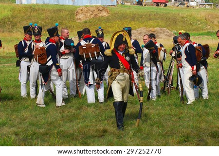 MOSCOW REGION, BORODINO - SEPTEMBER 07, 2014: Reenactors dressed as Napoleonic war soldiers at historical reenactment of Borodino battle held in 1812 between Russian and French armies.