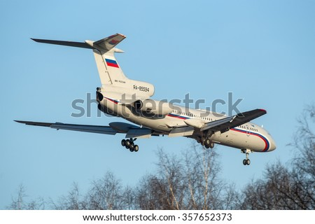 Moscow region, Chkalovsky, Russia - March 13, 2015: Soviet airplane Tupolev Tu 154B-2 RA-85594 of Russian Air Force landing at Chkalovsky.