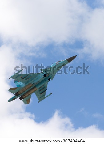Moscow Region - June 17, 2015: Flight of Russian fighter-bomber Su-34 demonstrations at air shows in Kubinka June 17, 2015 Moscow region, Russia