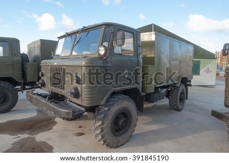 "MOSCOW REGION, RUSSIA - DECEMBER 8, 2015 : Car chlebowska AFH-66 based on Soviet truck GAZ-66 in the new military Park ""Patriot"""
