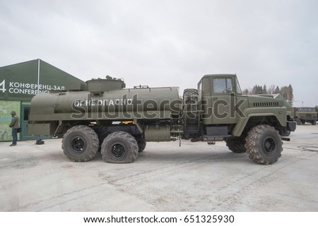 "MOSCOW REGION, RUSSIA - DECEMBER 8, 2015 : Tanker AC-10-260 Soviet heavy on the basis of KrAZ-260 in the new Russian military Park ""Patriot"", side view"