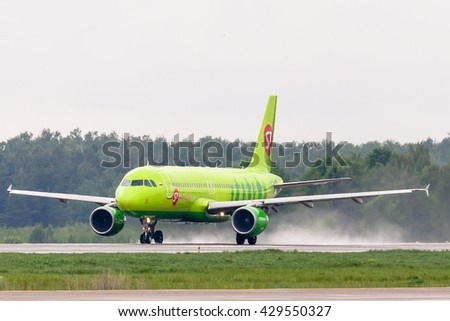 MOSCOW REGION, RUSSIA - MAY 19, 2016: Airbus A-320 S7 Airlines with board number VP-BCS  runs up for takeoff in Domodedovo International Airport.