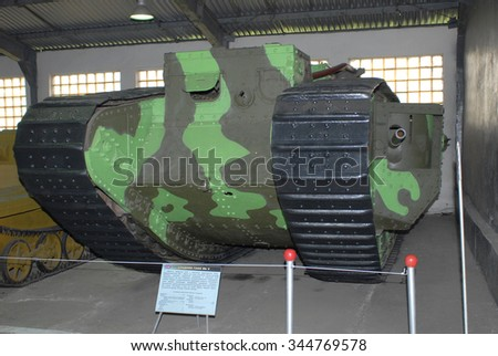 MOSCOW REGION, RUSSIA - MAY 10, 2008 : English medium tank Mk-V (1918) at the Museum of armored vehicles, Kubinka