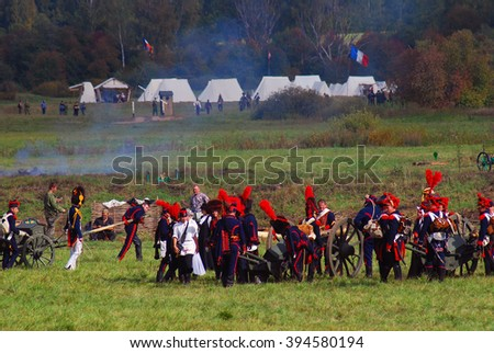 MOSCOW REGION - SEPTEMBER 07, 2014: Reenactor dressed as Napoleonic war soldier at Borodino battle historical reenactment.