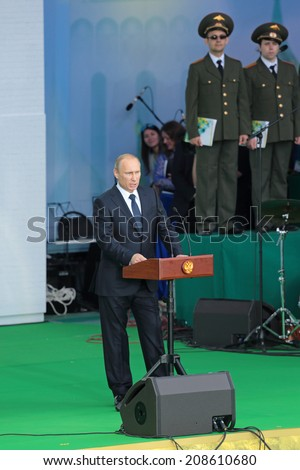 MOSCOW REGION, SERGIYEV POSAD, RUSSIA - JUL 18, 2014: The President of Russia Vladimir Putin at the ceremony of celebration of the 700th anniversary of the birthday of St. Sergius of Radonezh - stock photo