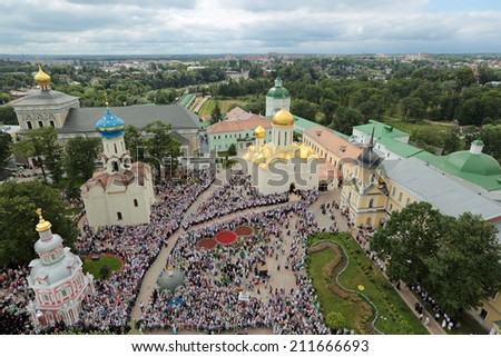 MOSCOW REGION, SERGIYEV POSAD, RUSSIA - JUL 18, 2014: Trinity Lavra of St. Sergius, pilgrims on the celebration of the 700th anniversary of the birthday of St. Sergius of Radonezh