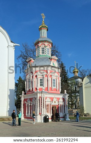 MOSCOW REGION, SERGIYEV POSAD, RUSSIA - MAY 1, 2014: Trinity Lavra of St. Sergius - the largest Orthodox male monastery in Russia. Assumption well of the chapel - stock photo