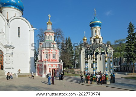 MOSCOW REGION, SERGIYEV POSAD, RUSSIA - MAY 1, 2014: Trinity Lavra of St. Sergius - the largest Orthodox male monastery in Russia - stock photo